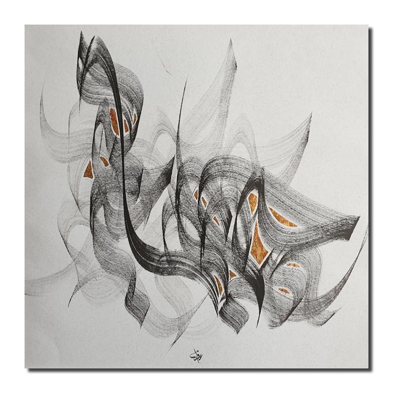 Maqam Hijaz 01
