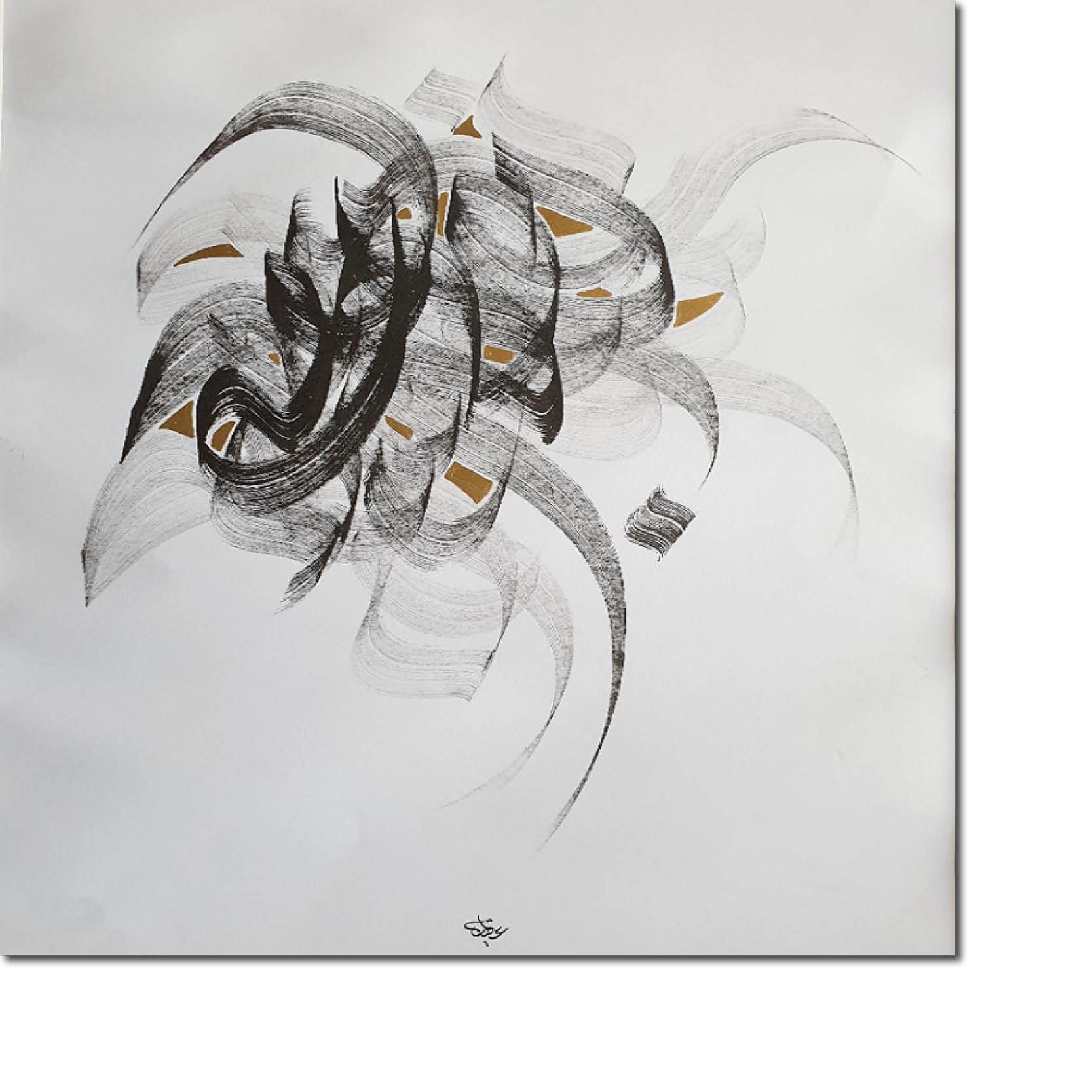 Maqam Nahawand 01