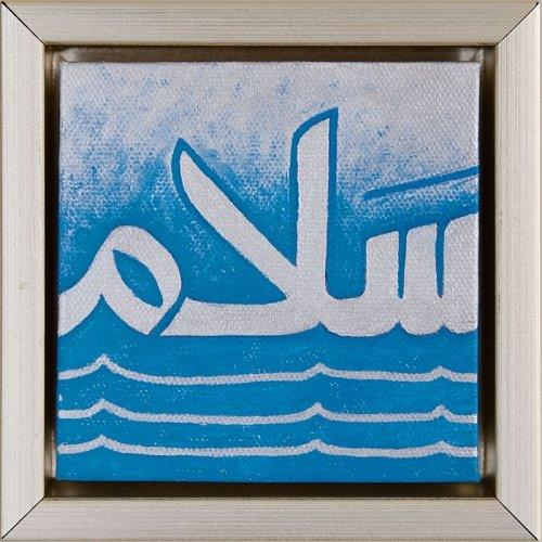 Wishful Paintings: Peace