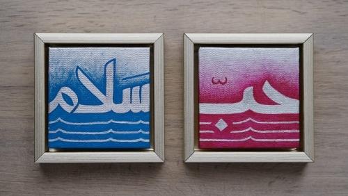 Wishful Paintings Set