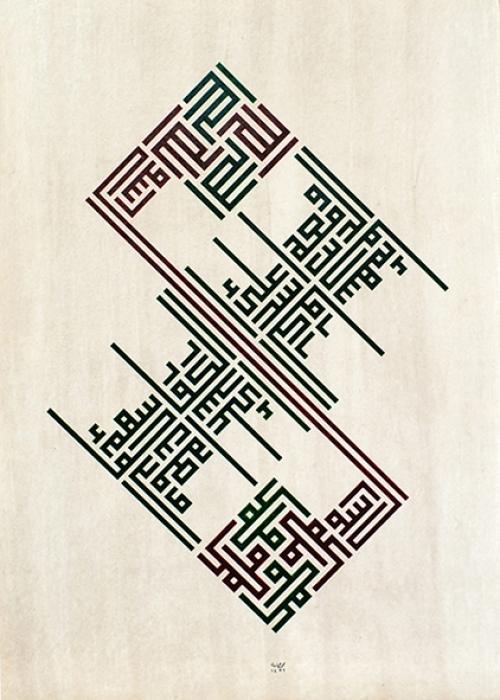 RASOL Calligraphy art on Handmade Paper